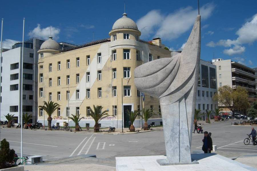 University of Thessaly