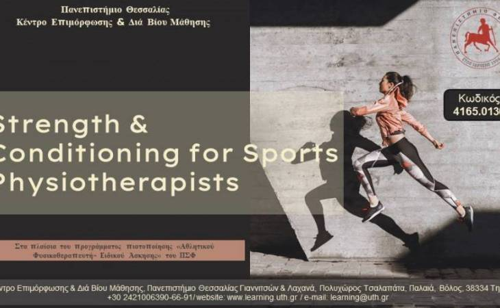 Strength and Conditioning for Sports Physiotherapists