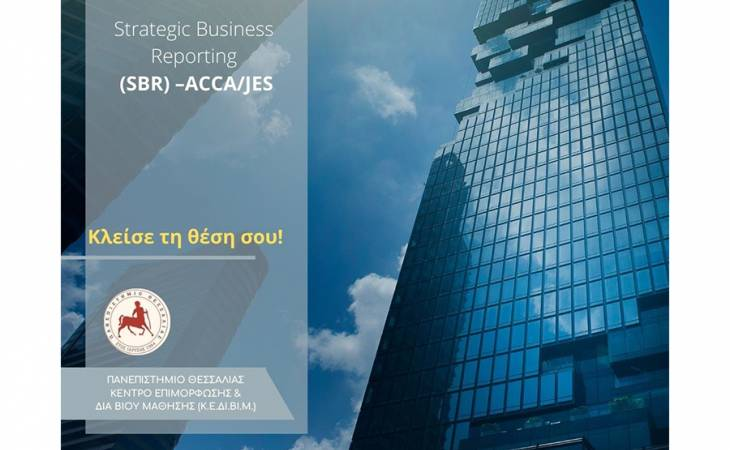 Strategic Bussiness Reporting (SBR)- ACCA/JES