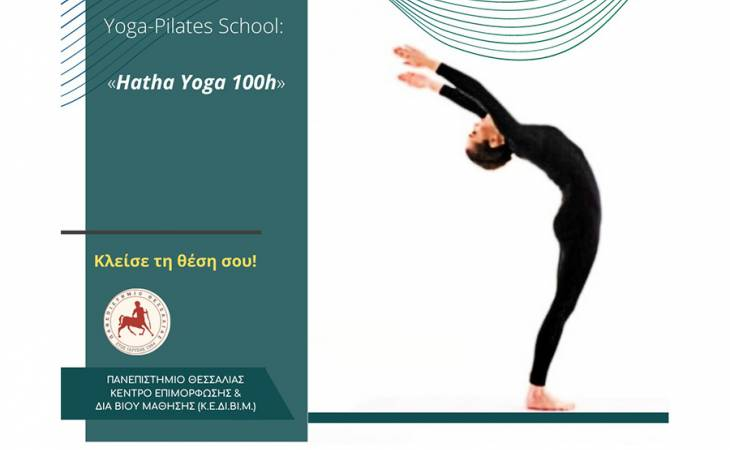 Yoga-Pilates School: «HathaYoga 100h
